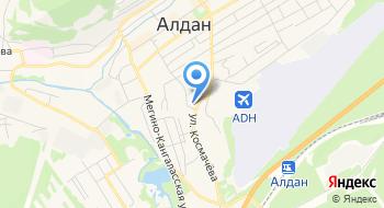 Управление Культуры и Искусства Алданского района на карте