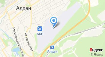 Алдан Аэропорт на карте