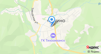 УФК по Приморскому краю, отделение №34 на карте