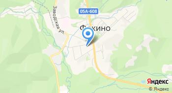 Муниципальное казенное общеобразовательное учреждение гимназия №259 ГО Зато г. Фокино на карте