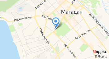 Авиатранспортное агентство Магадан на карте