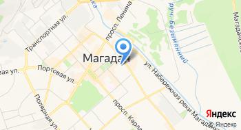 Магаданское Общество Охраны Памятников Истории и Культуры на карте