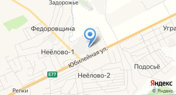 Сервисная компания Холод-Сервис на карте