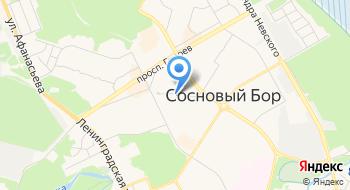 Отделение почтовой связи Сосновый Бор 188541 на карте