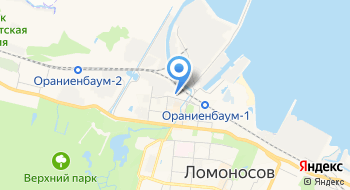Автобусная станция г. Ломоносов на карте