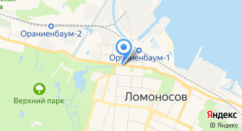Местная администрация муниципального образования город Ломоносов Отдел культуры, молодежной политики, спорта и безопасности на карте