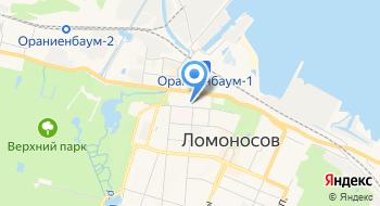Отдел ЗАГС Администрации муниципального образования Ломоносовского муниципального района Ленинградской области на карте