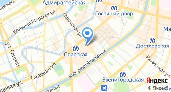 Обменный пункт WebMoney на карте
