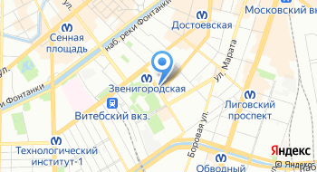 Специальная курьерская служба на карте