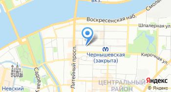 Намис на карте