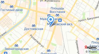 Комиссионный Бутик Best на карте