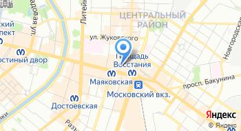Курьерская служба General-Express Post на карте