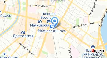 Универсальное Оружие на карте