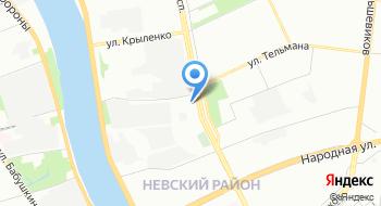 Медицинский кабинет Российского Колледжа традиционной культуры на карте
