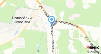 Компания Укрметртестстандарт на карте