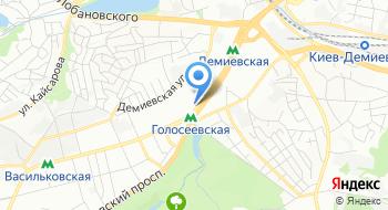 Новая Почта, Почтовое отделение №95 на карте