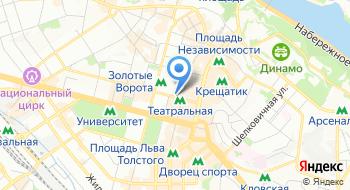 Кафе Львівські пляцки та крамниця копальні кави на карте