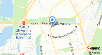 Магазин Рысь на карте