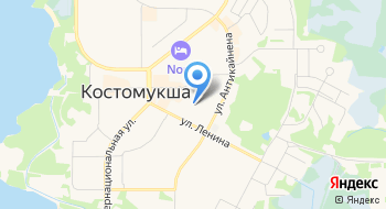 ОСП по г.Костомукше на карте