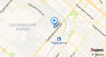 МАУП, Черкасский институт на карте