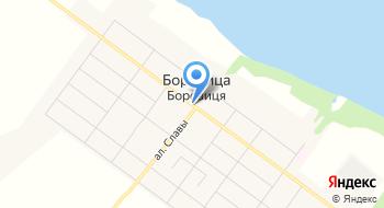 Боровицкое сельскохозяйственное рыболовецко-промышленное АОЗТ на карте