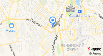 Севгруз Грузоперевозки в Севастополе на карте