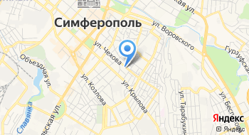 Крымская лаборатория судебных экспертиз на карте