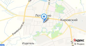 МФЦ Лотошинского муниципального района на карте