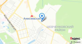 Федерация спортивного бильярда Украины в Харькове и в Харьковской области на карте