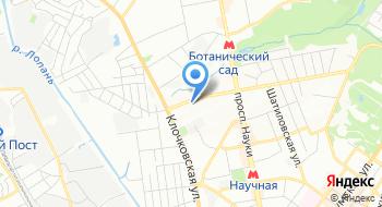 Молодежный центр Харьковской областной организации Общества Красного Креста Украины на карте