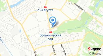 Магазин обуви ЦентрОбувь на карте