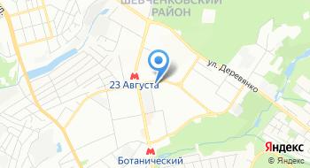 Научно-исследовательское и проектное предприятие Укрферро на карте