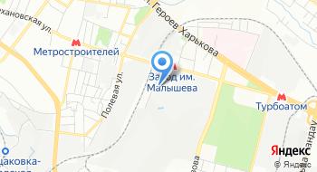 Южное Роэ Харьковоблэнерго на карте