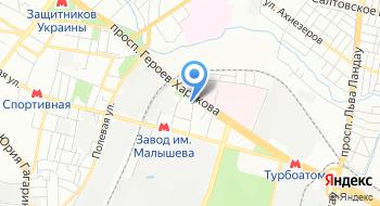 Харьковская торгово-промышленная палата на карте
