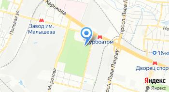 Харьковское областное кинологическое объединение любителей животных Антарес на карте