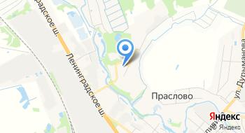 Клинская психиатрическая больница № 13 на карте