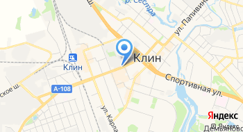 Клинское такси КЭБ на карте