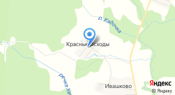 Пансионат для пожилых Второй дом Звенигород на карте
