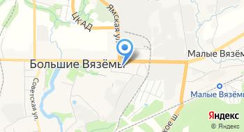 Администрация Городского Поселения Большие Вяземы Одинцовского Муниципального района на карте