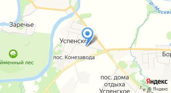 Товарищество Собственников Жилья Успенское на карте