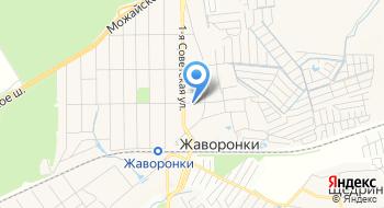 Администрация Сельского Поселения Жаворонковское Одинцовского муниципального района Московской области на карте