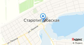 Музей Истории Казачества, ГУК на карте