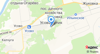 Усовская Амбулатория на карте