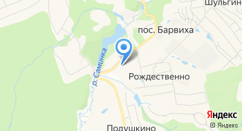 Рублево-Успенский оздоровительный комплекс на карте