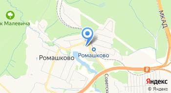 Служба бронирования отеля Усадьба Ромашково на карте