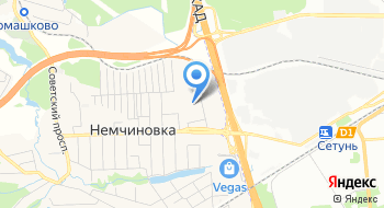 Технический центр Кунцево Плюс на карте