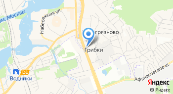 Магазин Эксперт Спецодежда на карте