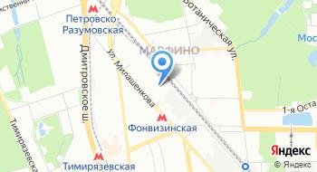 Региональная общественная организация Московский городской союз автомобилистов Первое отделение по СВАО на карте