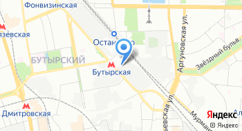 Автосервис Автонавтика на карте