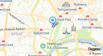 Торгово-экономическое представительство посольства Королевства Испания в г. Москве РФ на карте